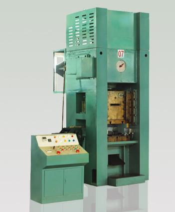 Máquina de prensa con precisión de alta velocidad
